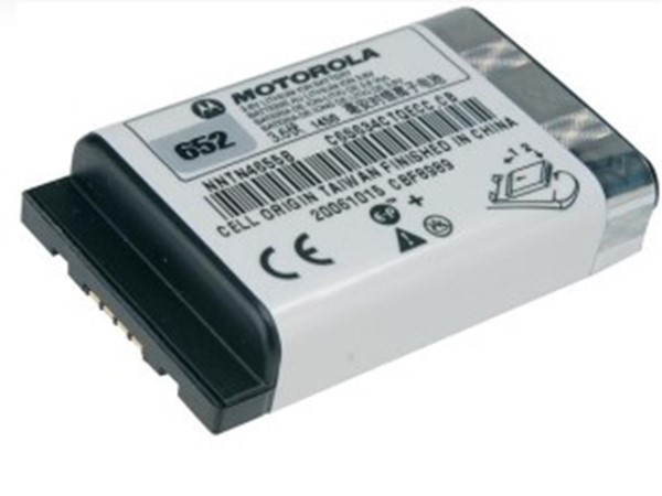 Picture of Motorola battery pack EPP Li-Ion MTH800